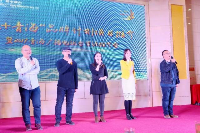 青海藏語廣播,青海藏語網絡廣播電視臺主持人圖片