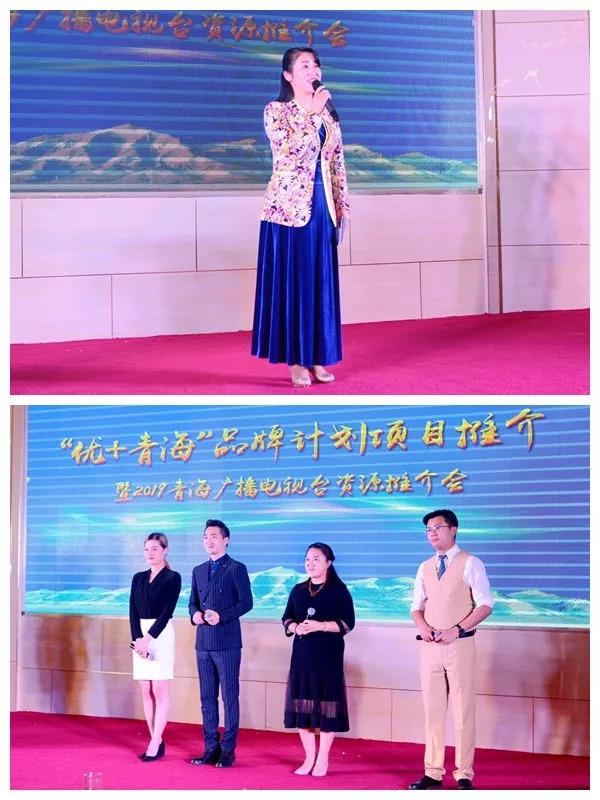 青海藏语广播,青海藏语网络广播电视台主持人