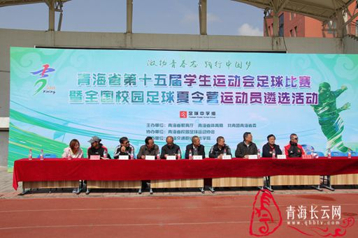 http://www.zgqhl.cn/wenhuayichan/11644.html