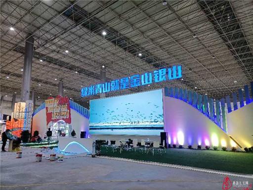 2020青海生態(產業)博覽會暨藏毯展 共建生態文明 共享發展成果