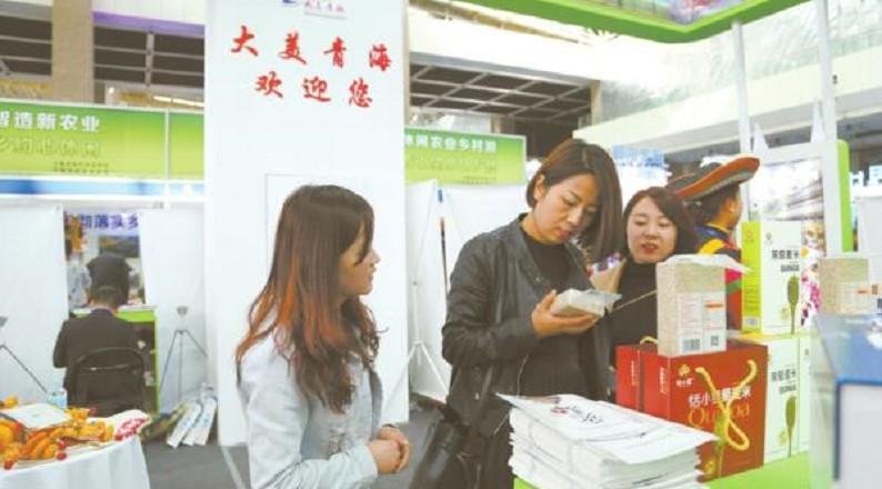 40余家企业(单位)参展 青海优势旅游资源闪亮中国西北旅游营销大会