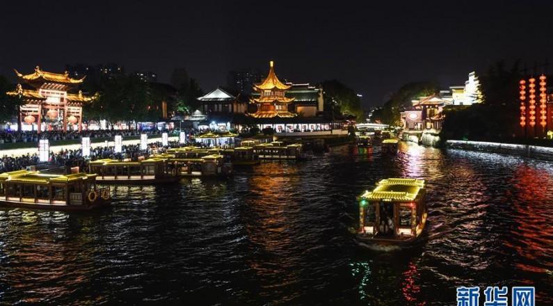 江蘇南京:夜游夫子廟