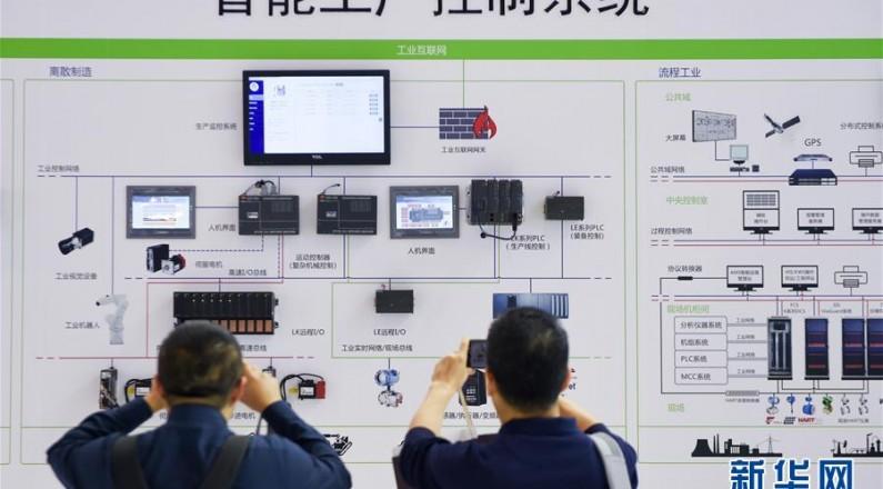 2018世界智能制造大会·智领全球博览会在南京开展
