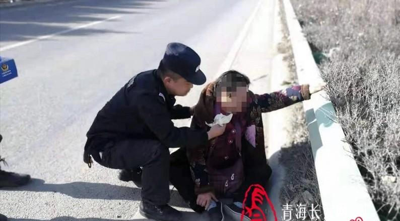 六旬老妇高速路上欲轻生 互助巡警救助化险情