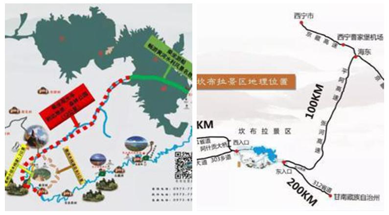 5月19日青海省坎布拉景区免门票啦!