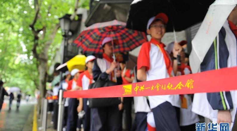"""""""七一""""前夕 中共一大會址紀念館迎來參觀高峰"""