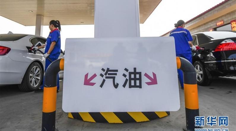 汽油、柴油價格將上調