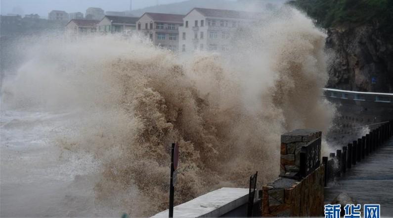"""超强台风""""利奇马""""逼近浙江沿海"""