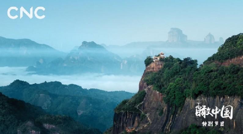 《我愛你,中國》——廣東