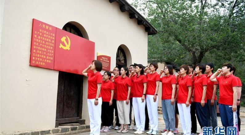 河北西柏坡:援鄂抗疫新黨員重溫入黨誓詞