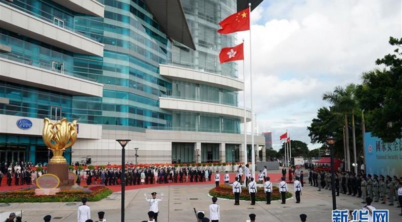 香港舉行升旗儀式慶祝回歸祖國23周年
