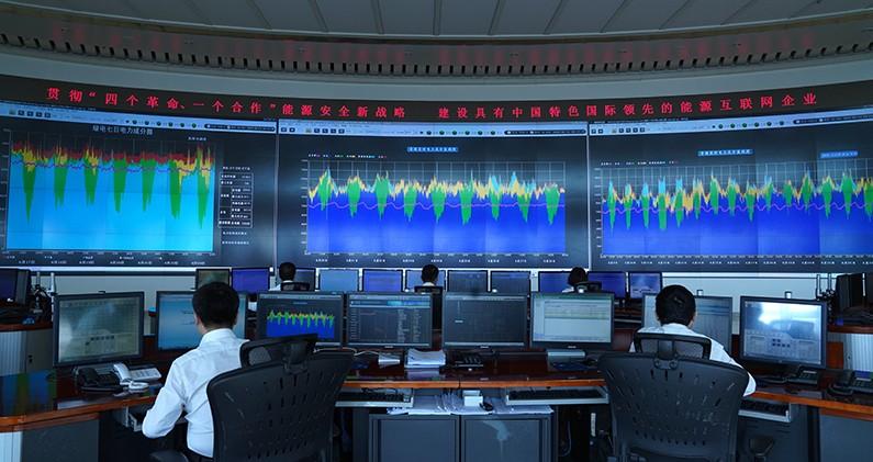 青海省基于区块链的共享储能交易已累计成交1172笔