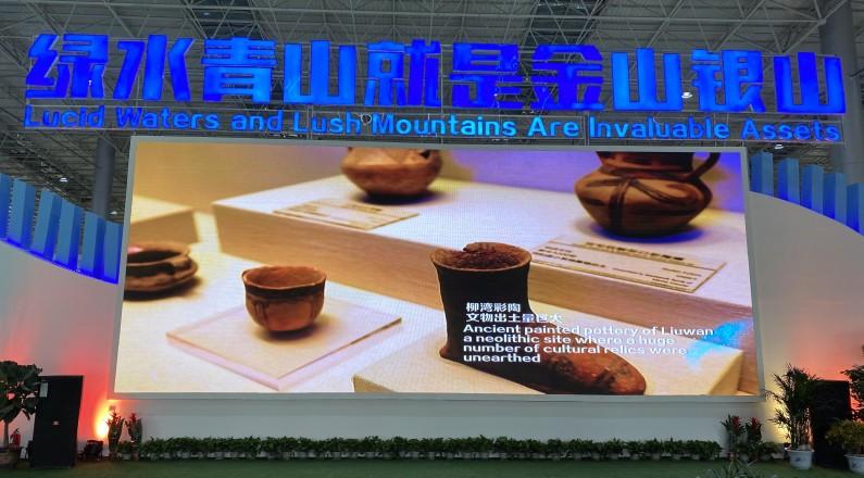 【图组】探秘青海生态(产业)博览会暨藏毯展