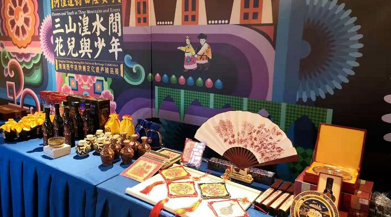 【组图】点赞!青海西宁这项文化遗产亮相北京