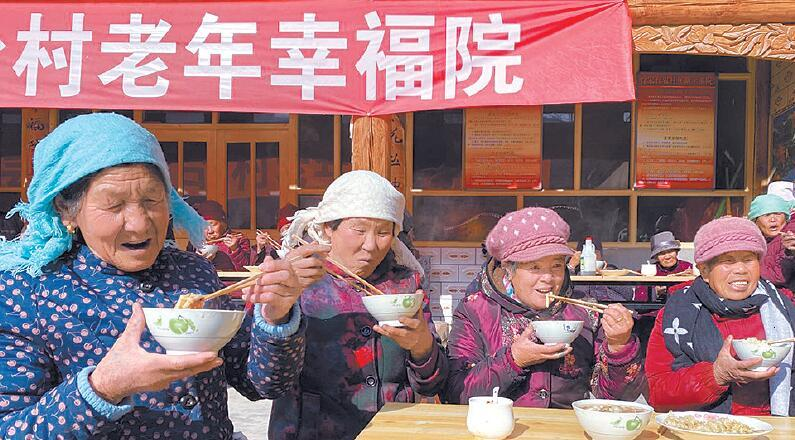 """幸福院里的""""大鍋飯"""""""