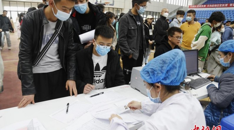青海西宁高校有序开展新冠疫苗接种工作