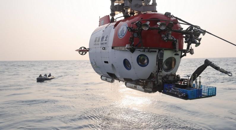 深海高性能传感探测设备2021年度首次海试任务圆满完成