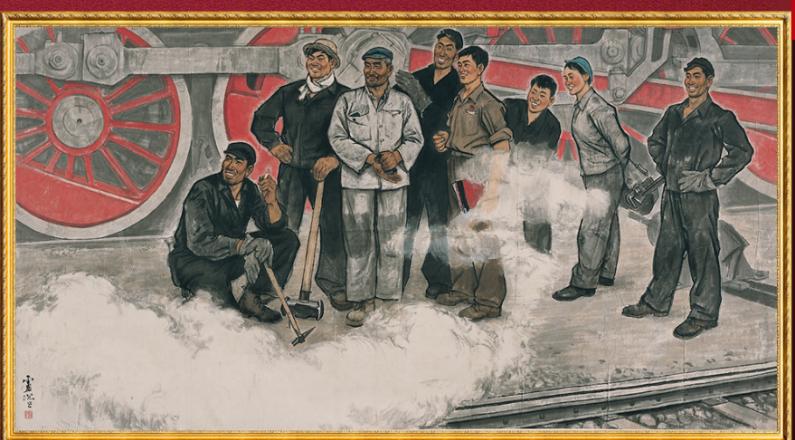 揭秘新中国第一台国产蒸汽机车 |《美术经典中的党史》邀您走近中国画《机车大夫》……