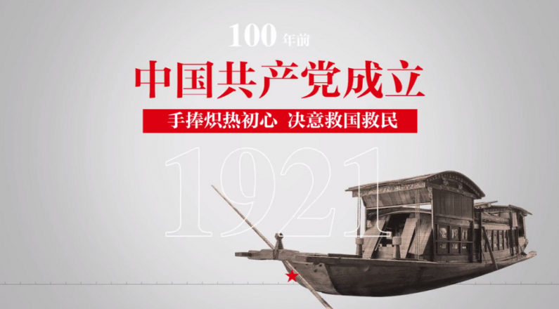 青海这百年
