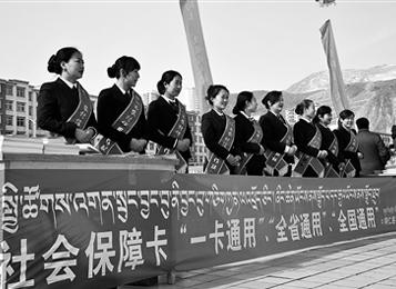 黄南州发放 藏汉双语社保卡15.8万张