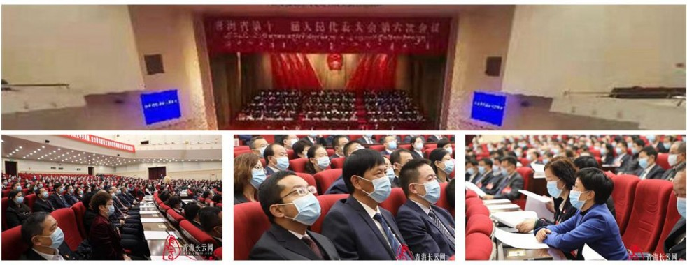 【两会快讯】青海省第十三届人民代表大会第六次会议胜利闭幕