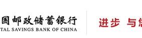 """2016-2017年度青海省职工职业道德建设""""双十佳""""评选表彰投票(单位部分)"""